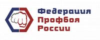 Федерация Профбоя России